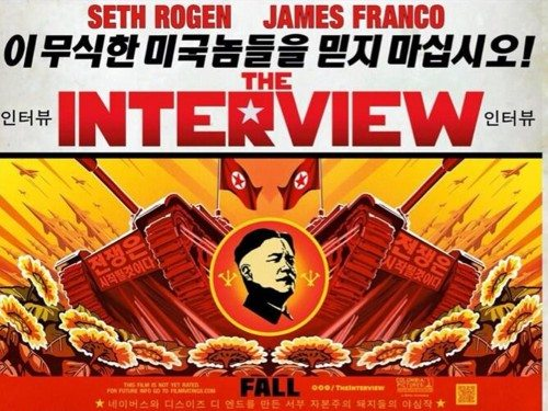 The-Interview-Movie-Poster-HD-Wallpaper-500x375